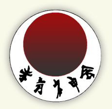 Reading Karate is affiliated to Seishinkai Shotokan Karate International (SSKI)